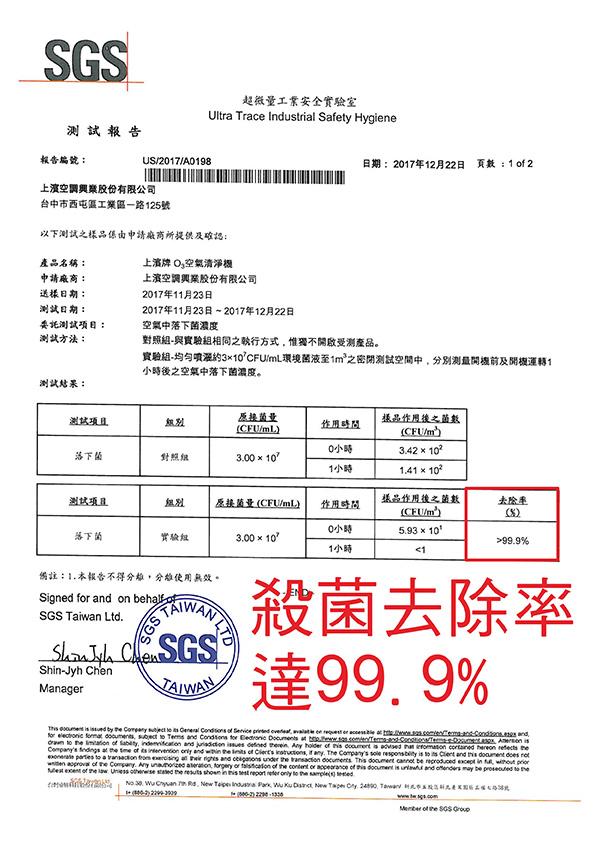 proimages/product/05/SGS_US01.jpg